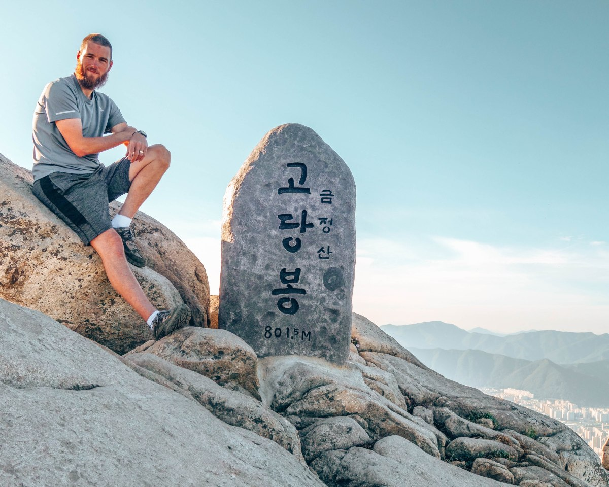 Everything you need to know to hike Mount Geumjeongsan, Busan, South Korea