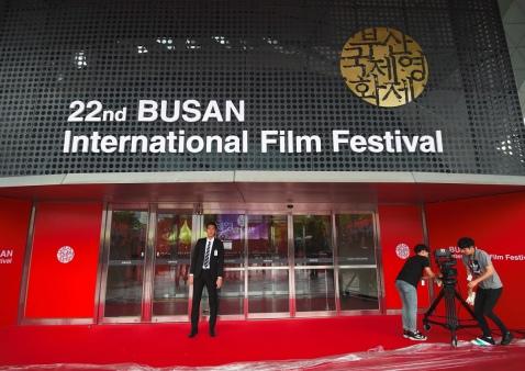 BUSANFILM_161017_AFP