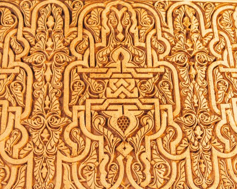 Carvings on wall fez morocco