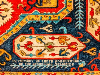 Armenian rug Megerian carpet company museum genecide commemoration George and Amal Clooney 1