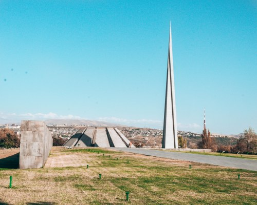 Tsitesnagerb Yerevan Armenia
