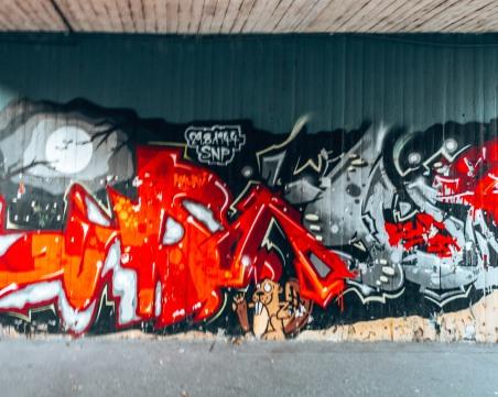 Graffiti under a bridge in Bratislava, Slovakia