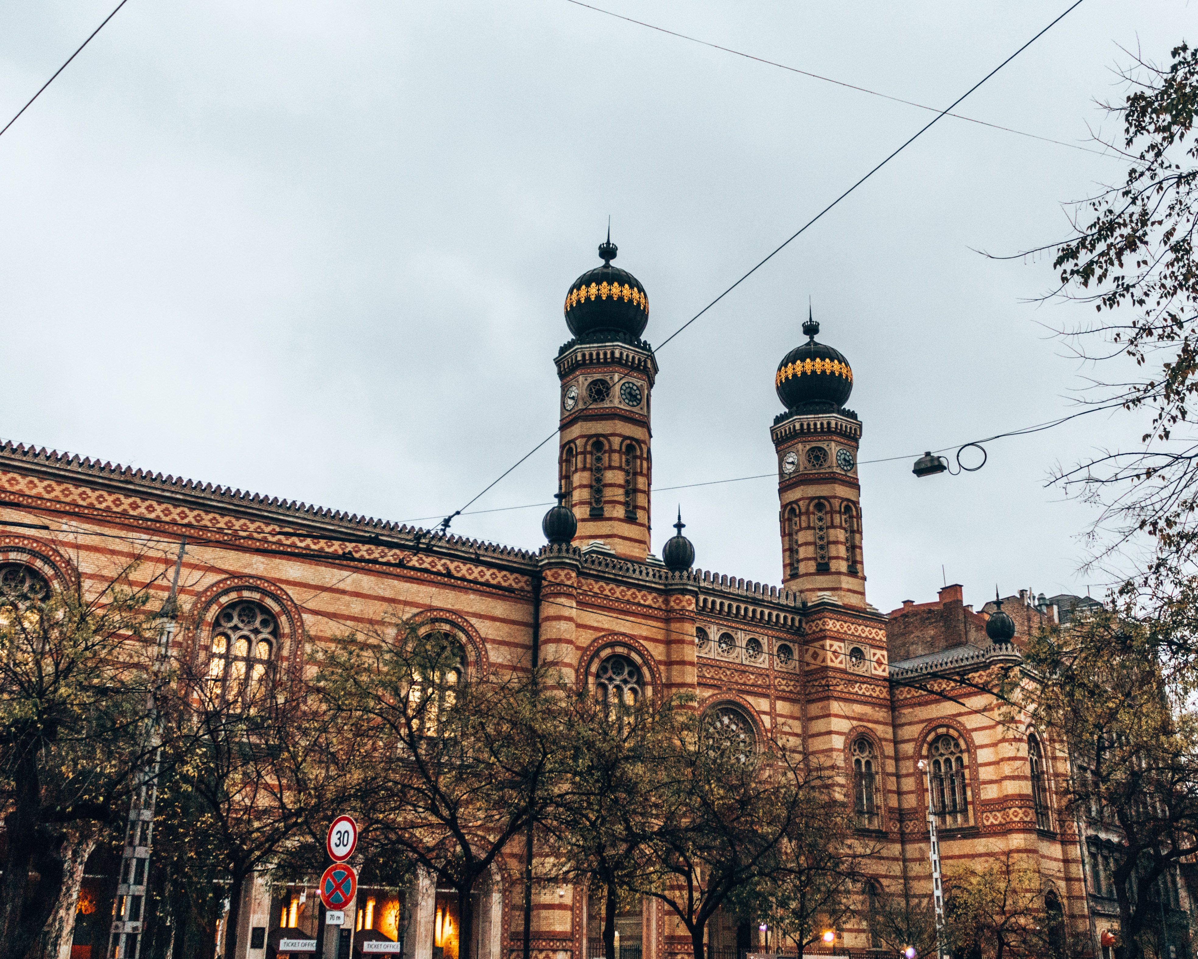 The Dohány Street Synagogue in Budapest, Hungary