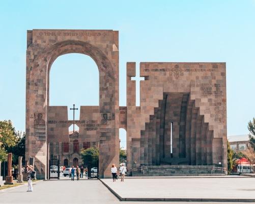 EtchmiadzinArmenian Apostolic Church Armenia