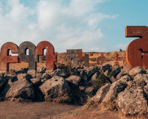 Letters Monument Armenia